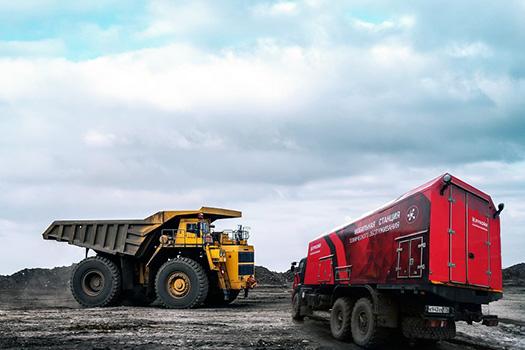 ЛУКОЙЛ обеспечит сервисное обслуживание техники на угольном разрезе Распадский