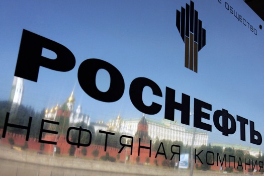 """""""Роснефть"""" вышла на рынок авиатопливообеспечения Германии"""