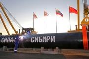 """© """"Газпром"""""""