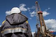 """""""РН-Уватнефтегаз"""" приступил к эксплуатационному бурению на Немчиновском месторождении"""